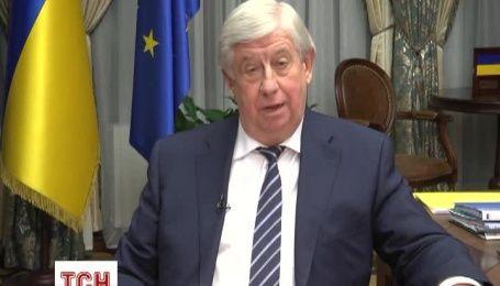 Генпрокурор Шокін розповів про затримання Єфремова