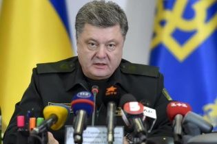 Порошенко заявив про виведення сил АТО з Дебальцевого