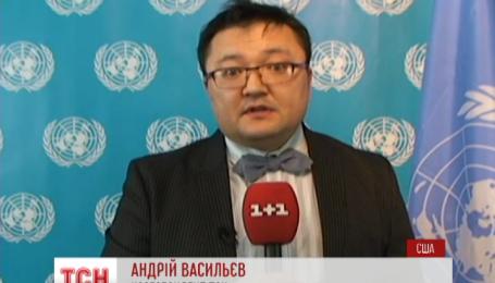 Рада безпеки ООН сьогодні збирається на екстрене засідання щодо ситуації в Україні