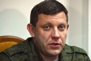 Главарь боевиков Захарченко уже замахнулся на Харьков