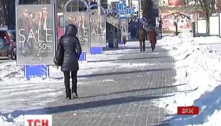 В Украину надвигается резкое похолодание из Скандинавии
