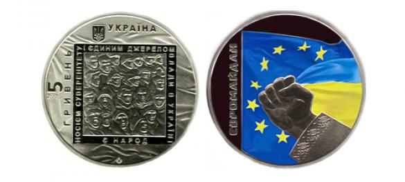монета Євромайдан