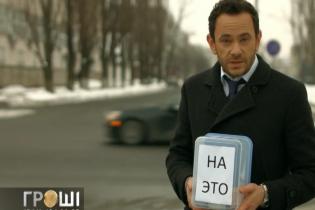 """Журналисты выяснили, как аферисты обманывают украинцев, зарабатывая миллионы на уличной """"благотворительности"""""""