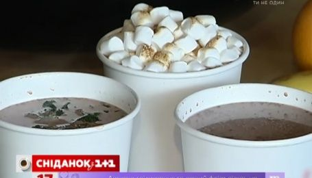 В Киеве можно попробовать какао по новым рецептам