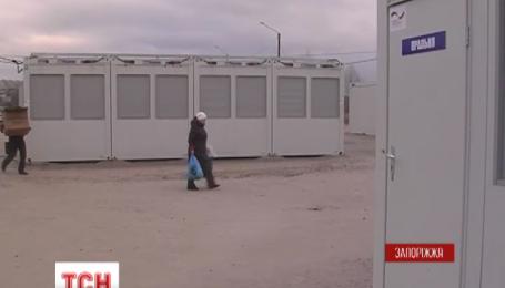 В Запорожье открыли модульные домики для переселенцев