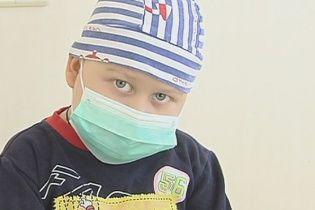 Допоможіть врятувати життя Єгорці!