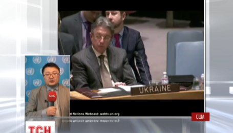 Совет Безопасности ООН принял резолюцию по Украине