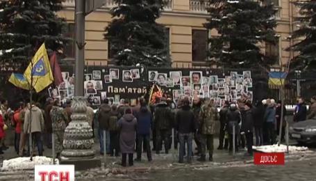 Ровно год прошел после трагических событий на Евромайдане