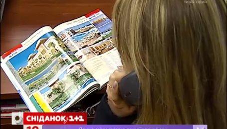 Украинцы массово отказываются от уже оплаченных туров