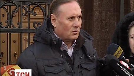 Єфремов розповів, хто вніс за нього заставу і чому його знову викликали до ГПУ