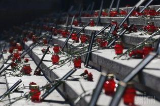 Сегодня годовщина массовых расстрелов на Майдане - украинцы чтят память Героев Небесной Сотни