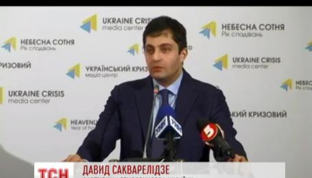 Давид Сакварелидзе анонсировал структурную реформу Генпрокуратуры