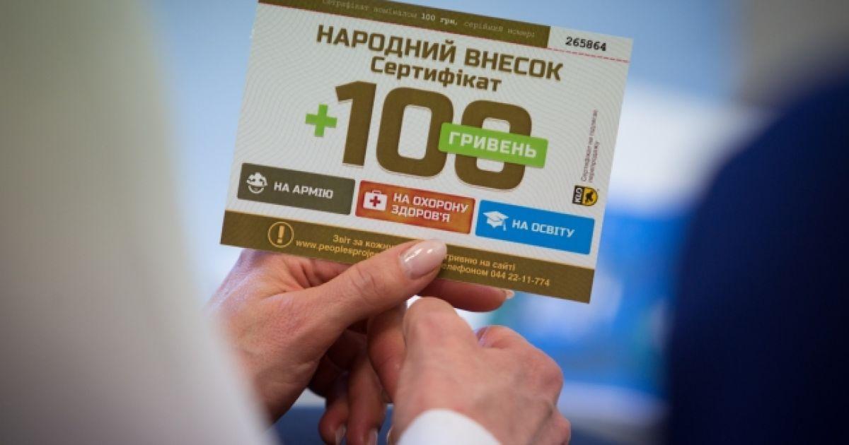 Марина Порошенко побувала у надсучасній лабораторії @ president.gov.ua
