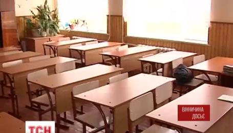 В Виннице закрыли школы
