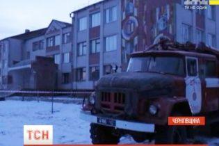 Для двух школ и музея из зоны АТО привезли три противотанковые гранатометы: от взрыва погибла женщина