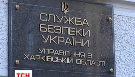 СБУ викрила вербувальників ДНР на Харківщині