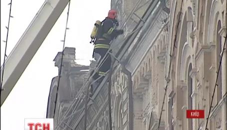 У центрі Києва горить п'ятиповерховий будинок
