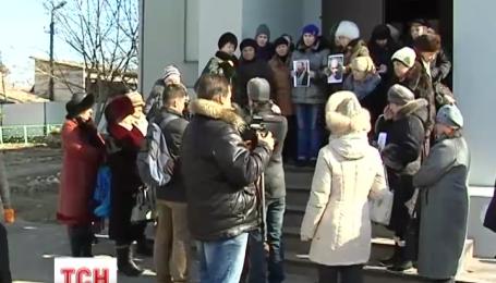 Капеллан и волонтер исчезли в Донецкой области