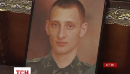 У Херсоні попрощалися з 26-річним  бійцем, який загинув у Іловайському котлі