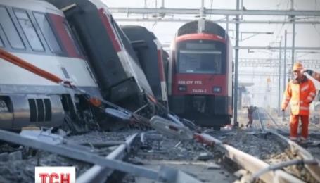 У Швейцарії зіштовхнулися потяги