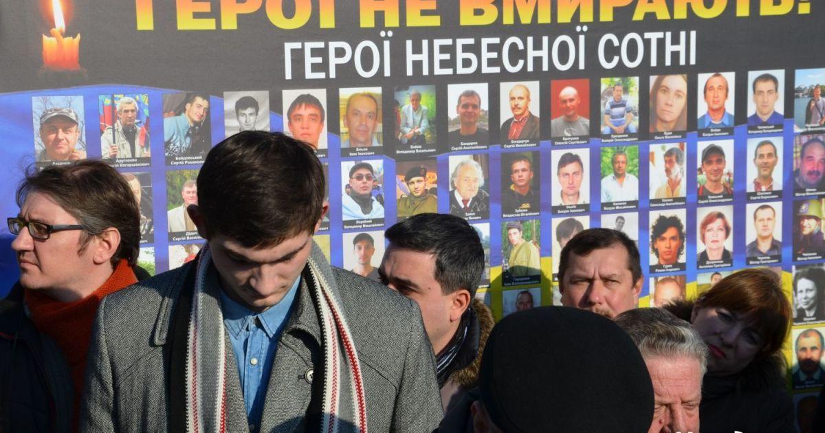 У Миколаєві відкрили пам'ятник Небесній сотні @ НикВести