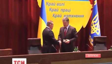 Валентин Резниченко назначен новым руководителем Запорожской ОГА