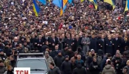 У Києві відбувся Марш Гідності за участі іноземних глав держав