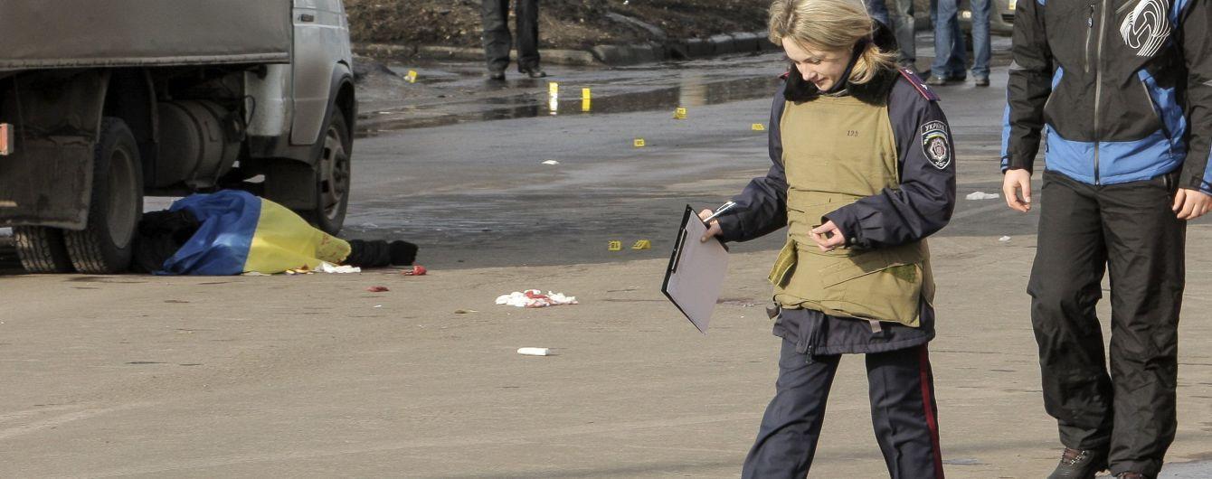 В Харькове суд перенес рассмотрение дела о кровавом теракте против шествия патриотов