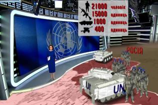 Україні потрібно щонайменше 21 тисяча миротворців ООН – ТСН.Тиждень
