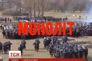 Таємна спецоперація Росії щодо захоплення України: знищення держави і концтабір для невдоволених