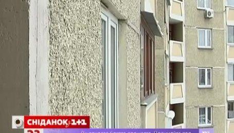 В Україні почали стрімко падати ціни на житло