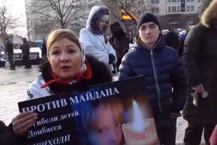 В России на Антимайдане людей пугали байками про изнасилованных собак в Европе