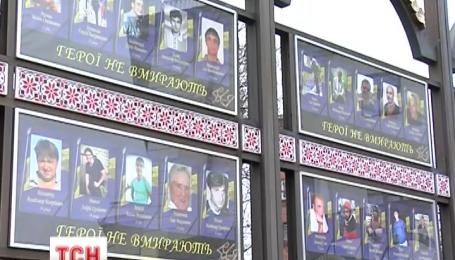 В Хмельницком установили мемориальную стелу в честь Героев Небесной Сотни