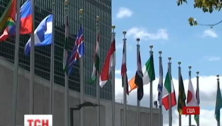 В штабе ООН завершилось обсуждение украинского вопроса
