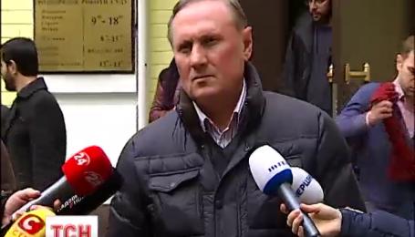 Суд объявил перерыв в рассмотрении дела Ефремова