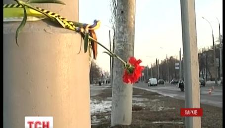 В больнице умер еще один пострадавший от взрыва в Харькове