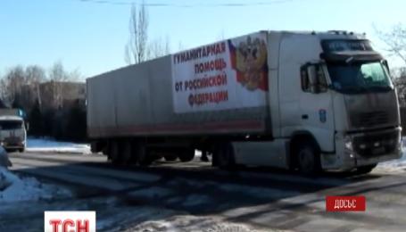 Россия отправляет на Донбасс новый псевдо-гуманитарный конвой