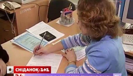 Украинцы кинулись оформлять субсидии