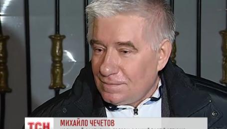 Михайла Чечетова випустили за п'ять мільйонів гривень