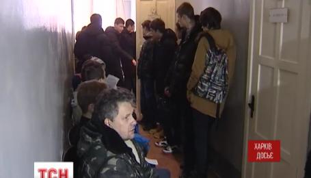 В Харькове задержали врача, который помогал откосить от армии