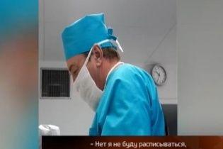 Скандал в інституті раку: звільнений директор проривався в операційну
