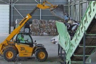 """В Україні хочуть збудувати """"японські"""" сміттєпереробні заводи"""