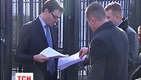 ГПУ підозрює у злочинах проти Майдану 20 співробітників ФСБ
