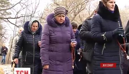 У Житомирі сім'ї загиблих військових дочекалися психологічної допомоги