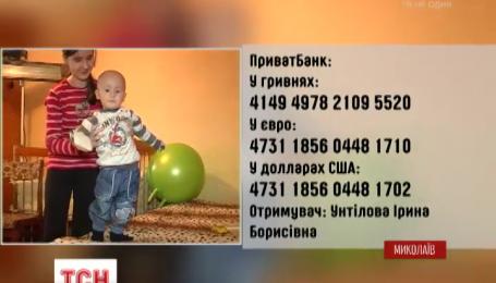 Полуторалетний Андрей из Николаева нуждается в помощи