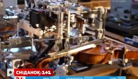 Американський інженер примусив робота заграти на скрипці