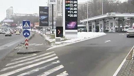 Украинцы стали меньше ездить на автомобилях