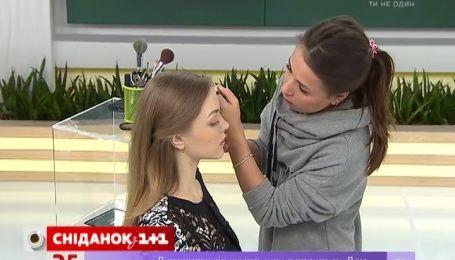 Стилисты рассказали секреты быстрого макияжа