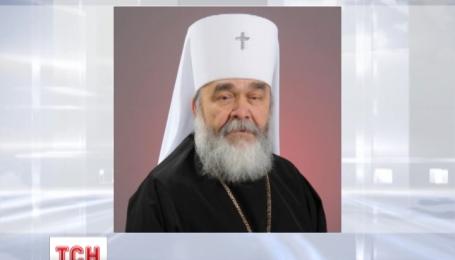 Умер предстоятель Украинской автокефальной церкви митрополит Мефодий