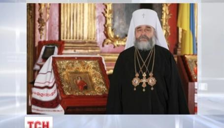 Умер митрополит Мефодий, предстоятель Украинской автокефальной церкви